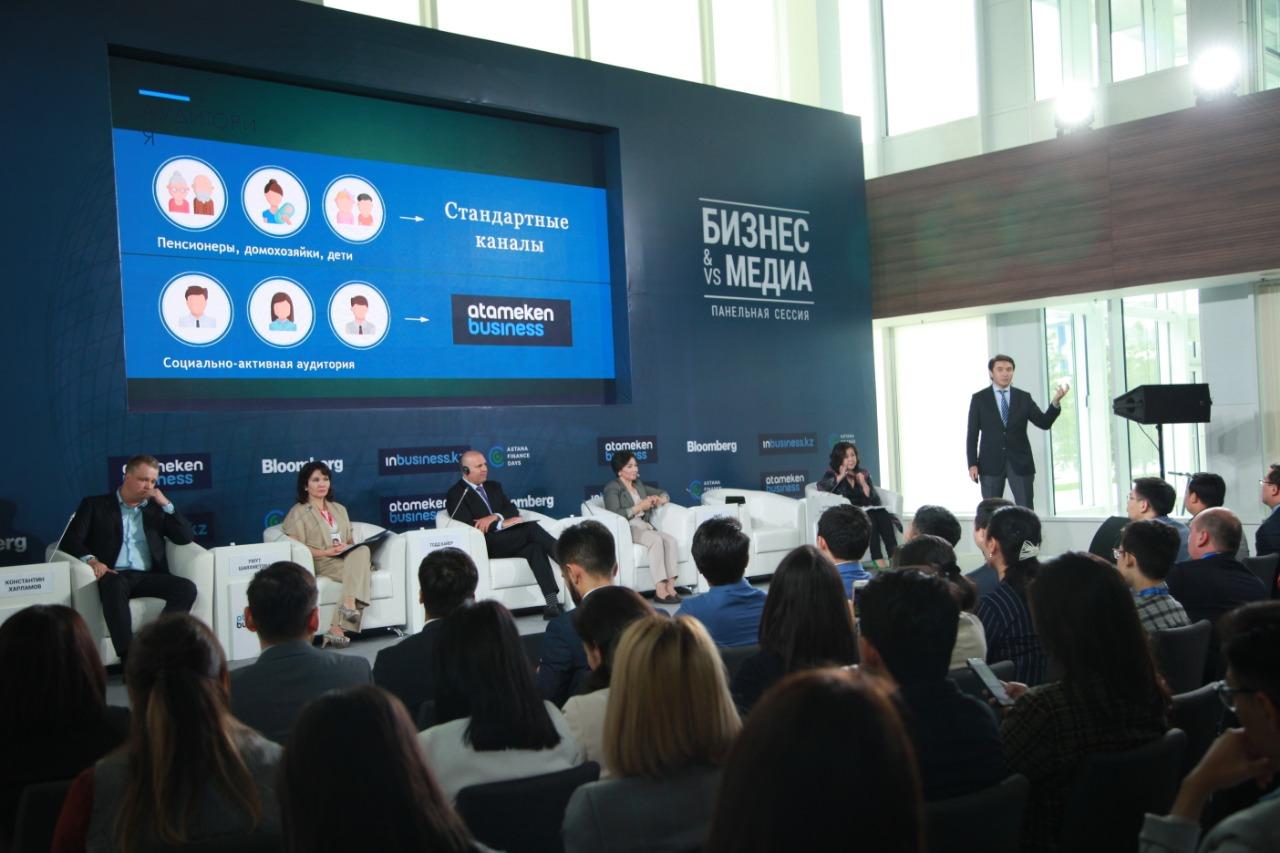 На базе МФЦА предложили организовать медиахаб