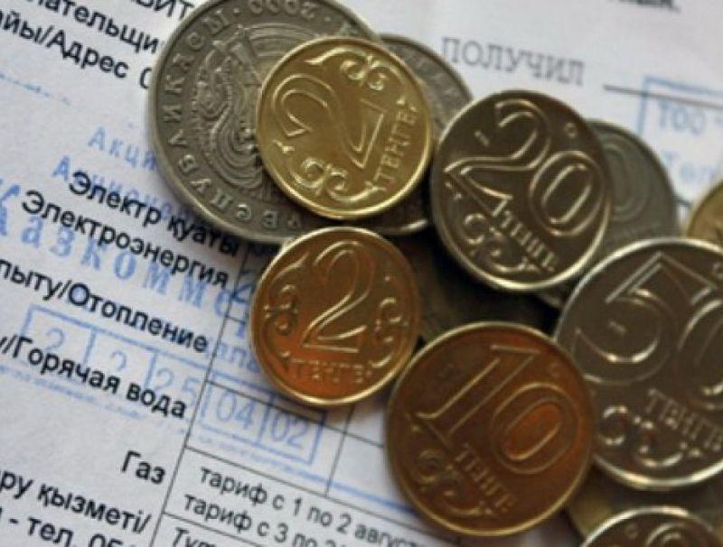 В СКО снизятся тарифы на коммунальные услуги с 2019 года