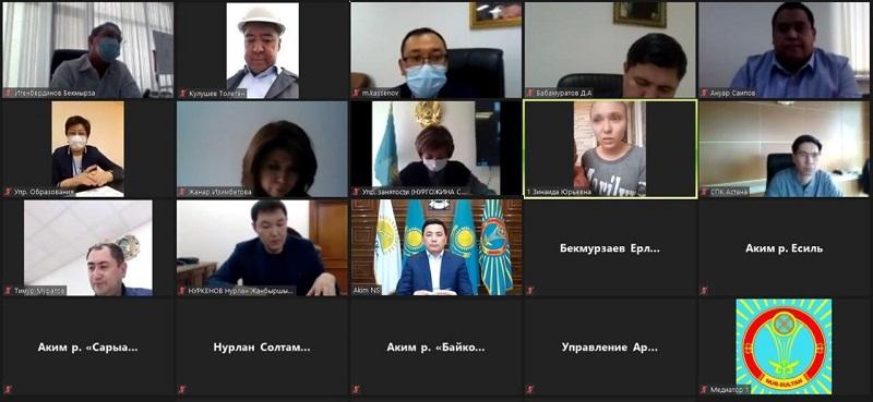 Алтай Кульгинов провел онлайн-прием граждан