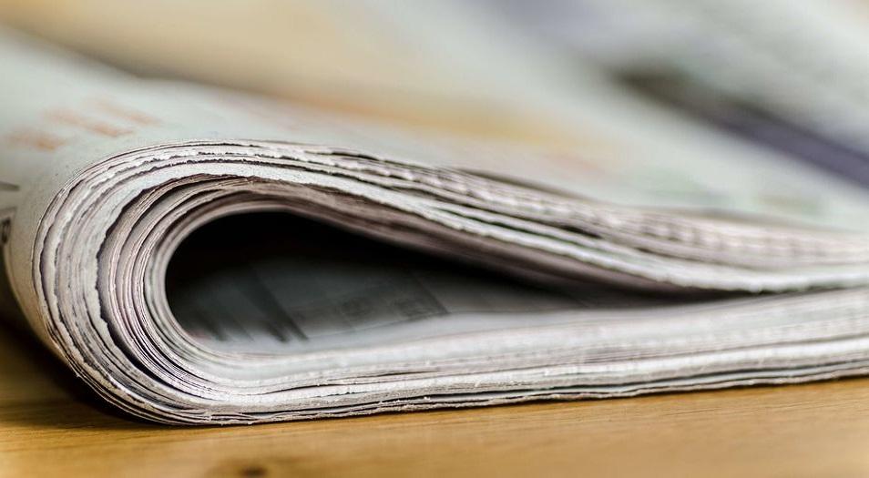 «Оңтүстік Қазақстан» газеті неге адал емес жеткізуші атанды?