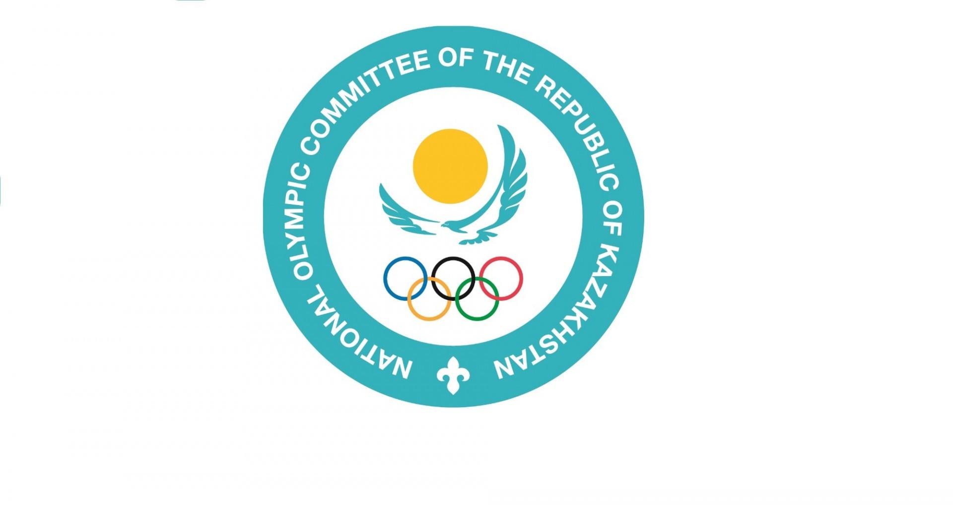 Проведение учебно-тренировочных сборов национальных команд приостанавливается