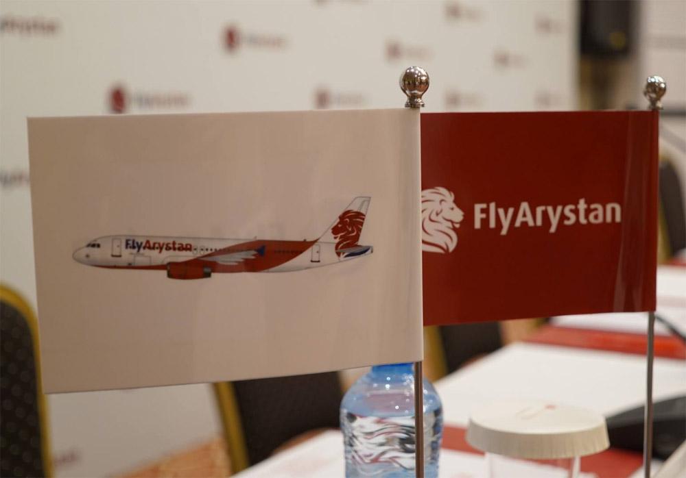 Азаматтық авиация комитеті FlyArystan-ға  қатысты сыни пікірлерге жауап берді