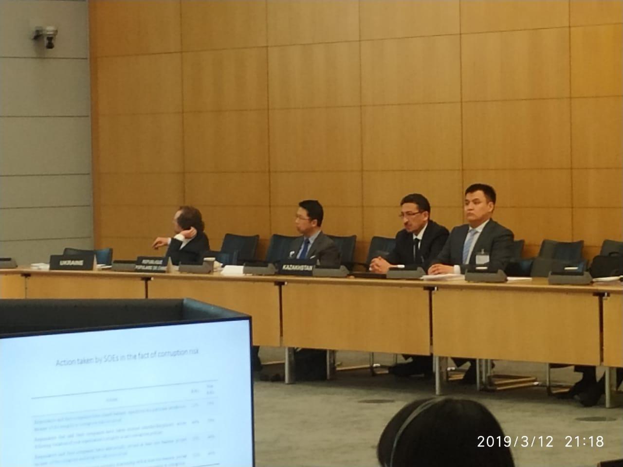 Казахстан сообщил о ходе приватизации международному сообществу