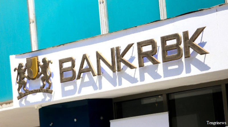 Moody's присвоило Bank RBK депозитные рейтинги на уровне B2