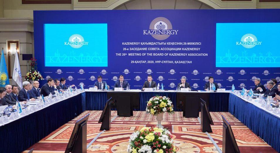 Совет Ассоциации KAZENERGY: в приоритете работы на 2020 г. – экологическое законодательство и вопросы стимулирования инвестиций в старые месторождения и месторождения трудноизвлекаемых углеводородов