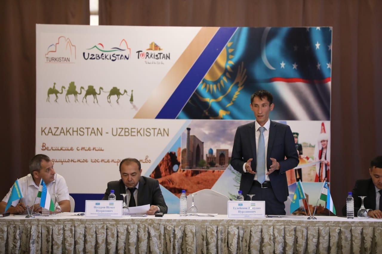 В Узбекистане представили туристский потенциал Туркестанской области