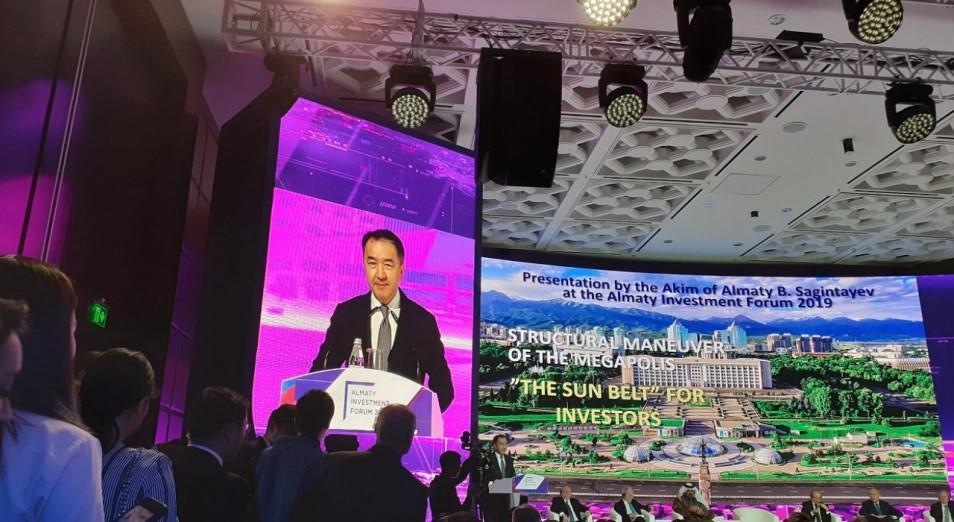 Ставка на креативность: о чем говорил Сагинтаев на Invest Forum Almaty