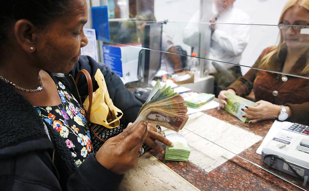 Первые легальные обменники открыл Центробанк Венесуэлы