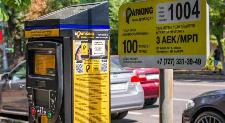 Бизнес на асфальте: куда уходят деньги за парковку автомобилей в Алматы