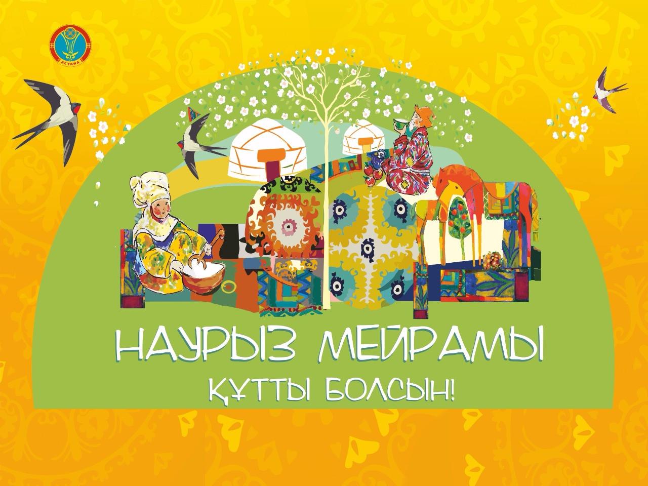 Жители столицы Казахстана останутся астанчанами – аким