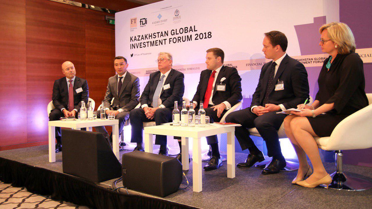 В Лондоне представили перспективы инвестирования в РК