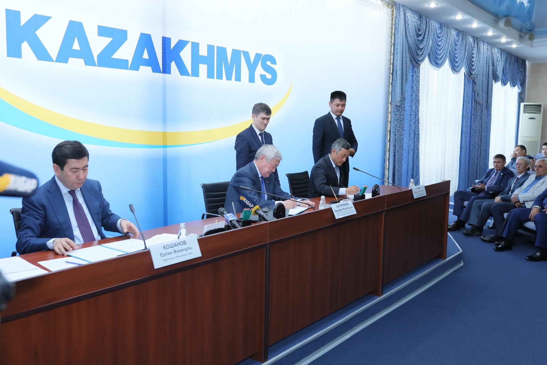 """""""Казахмыс"""" подписал трехсторонний меморандум о социальной ответственности"""