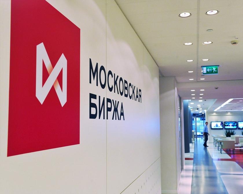 Қазақстан үкіметі Мәскеу биржасына 170 млрд рубльге облигация шығармақ