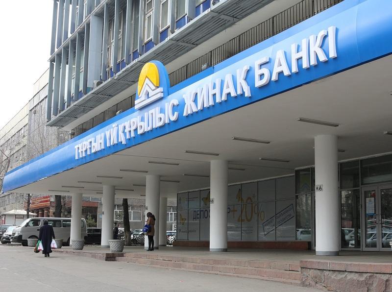 КРЕМ оштрафовал ЖССБ на 2,5 млн тенге