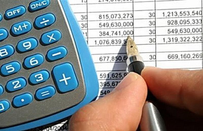 Бюджет страны остается дефицитным – АФК