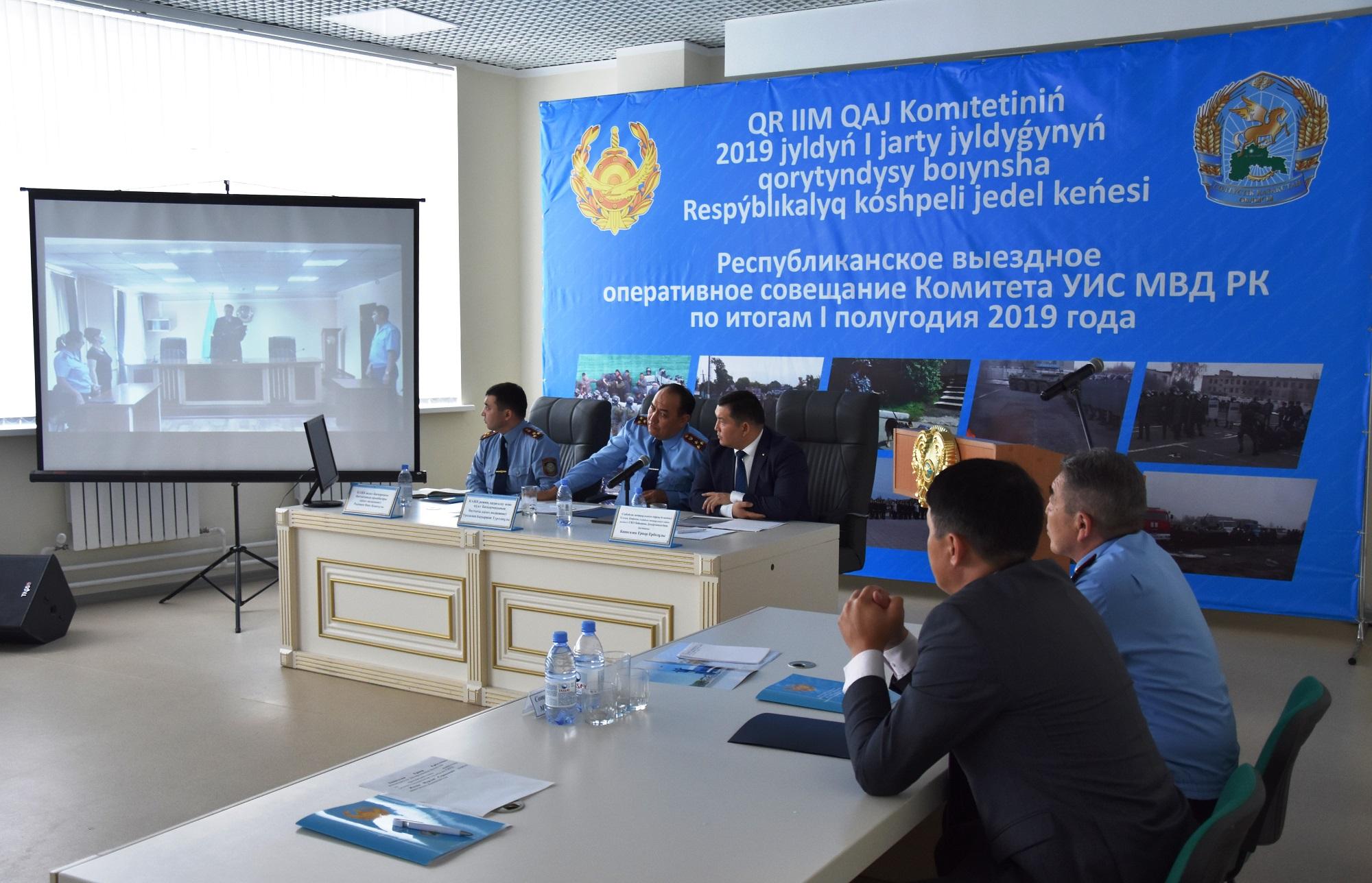 В Петропавловске коррупционерам пообещали жизнь за решеткой
