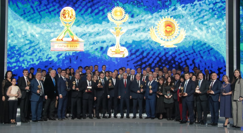 Премию президента РК «Алтын Сапа» вручили казахстанским предпринимателям