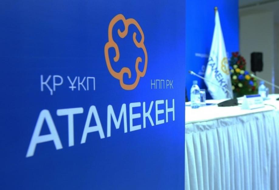 В Алматы подвели итоги выборов в Региональный совет