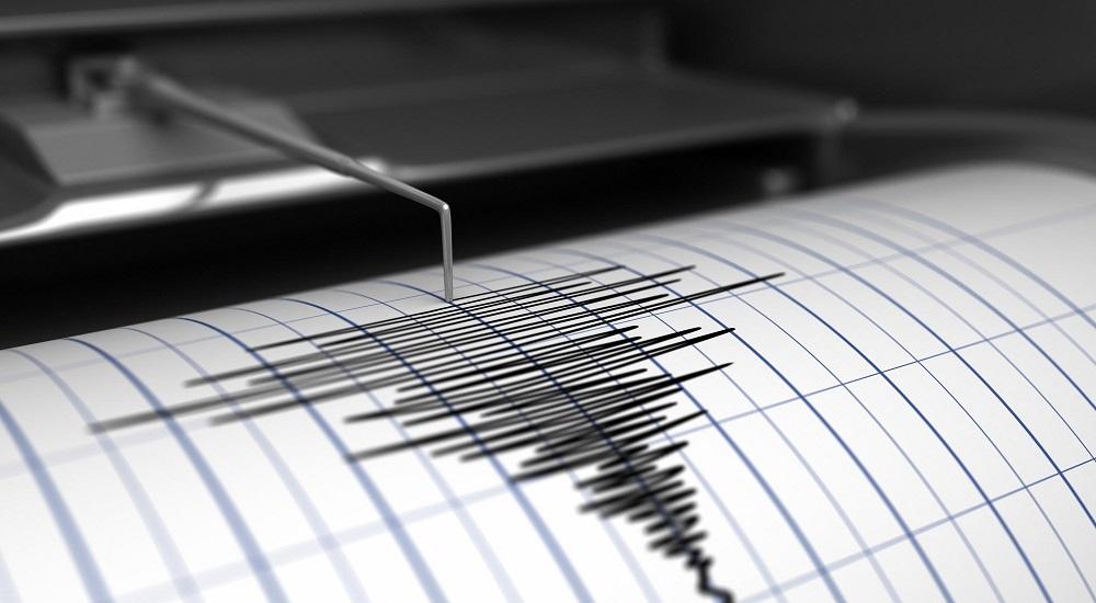 Землетрясение произошло к югу от Токио