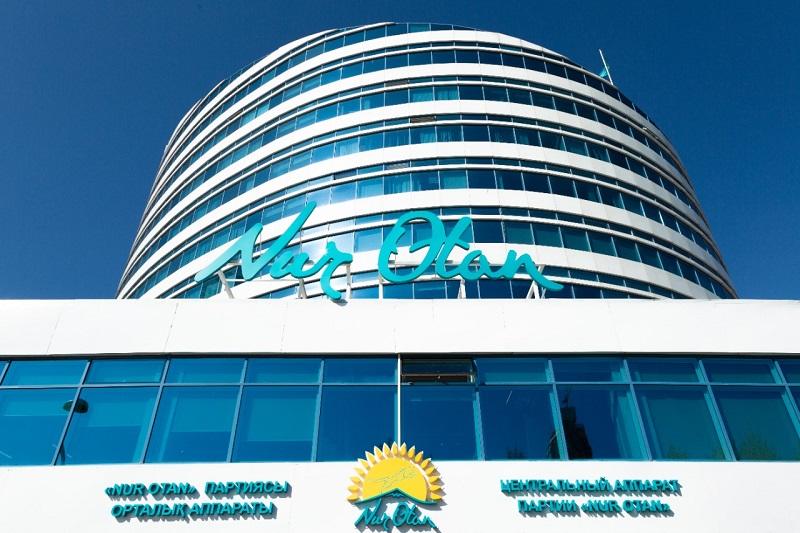 Nur Otan представил проекты предвыборных программ по Нур-Султану, Алматы и Шымкенту