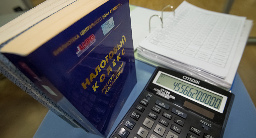 В Казахстане начала действовать налоговая амнистия для МСБ