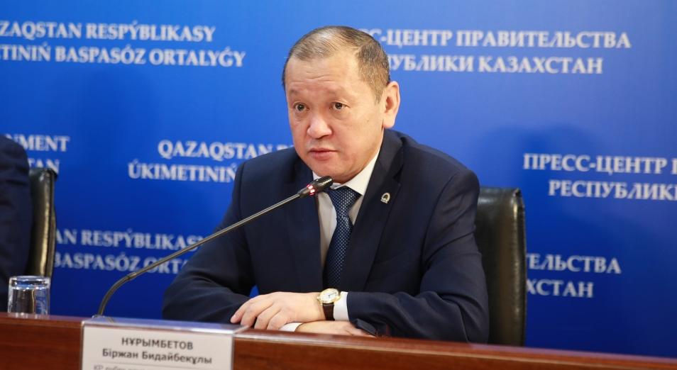 О социальной выплате в 42 500 тенге – Биржан Нурымбетов
