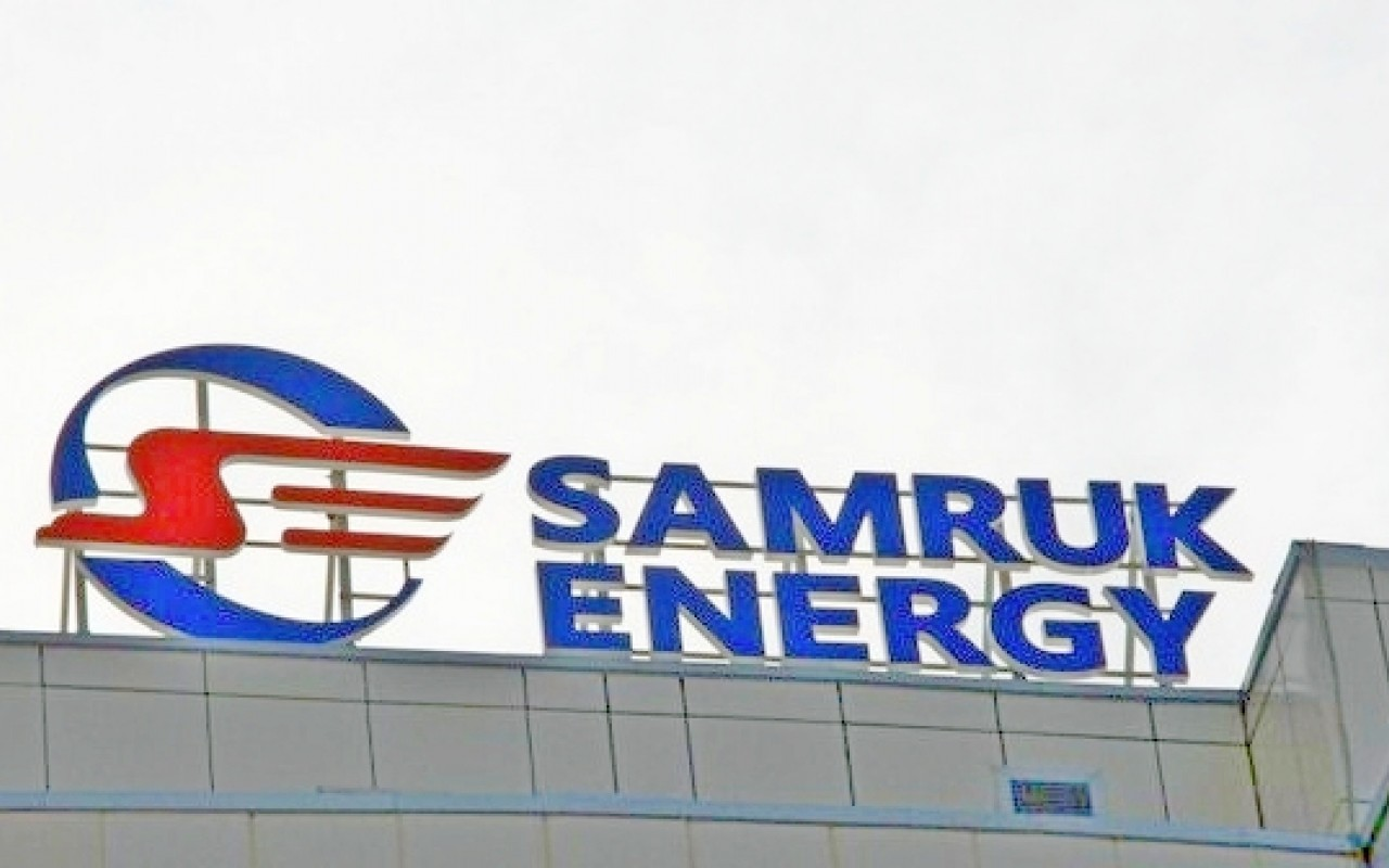"""""""Самрук-Энерго"""" в январе-сентябре увеличил чистую прибыль в 5,8 раза"""