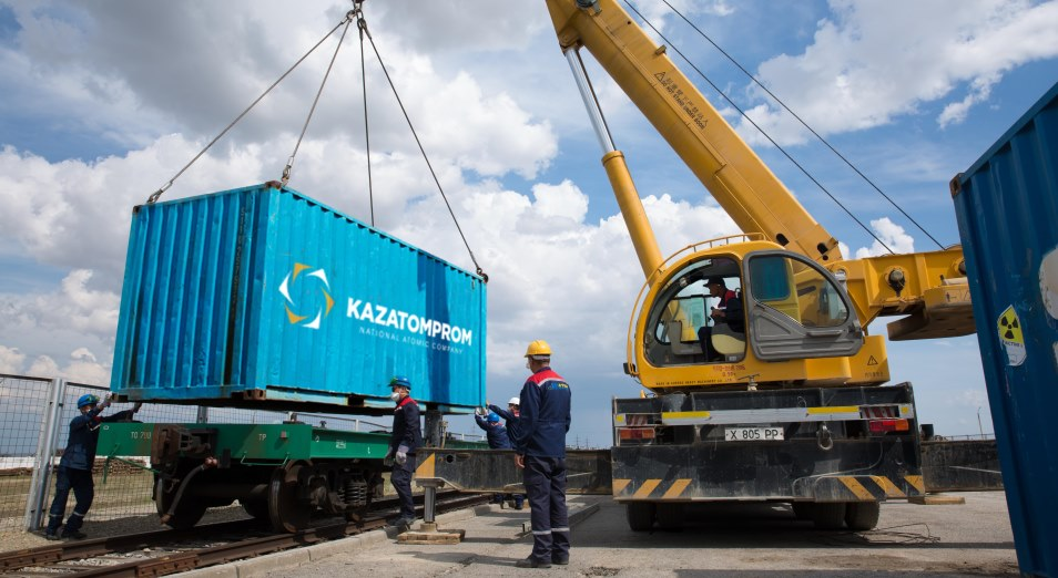 «Казатомпром» снизил продажи урана в США по году в I квартале