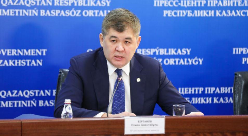 Министр здравоохранения Елжан Биртанов провел онлайн пресс-конференцию