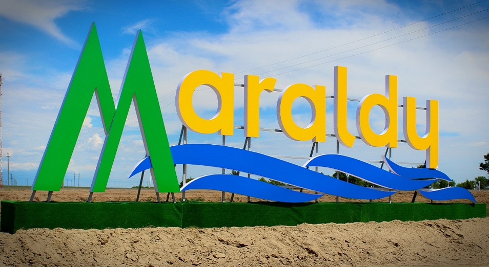 Ауыл тұрғындары «Maraldy» минералды суын шығара бастады