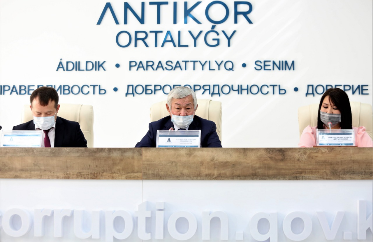 Необходимо создать обстановку нетерпимости к любым проявлениям коррупции - Бердибек Сапарбаев