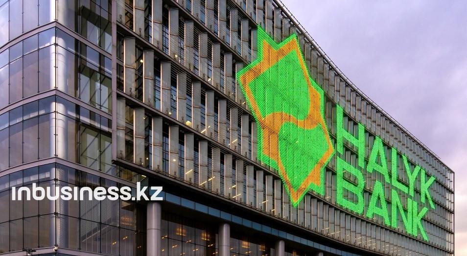 Народный банк прошел листинг на AIX