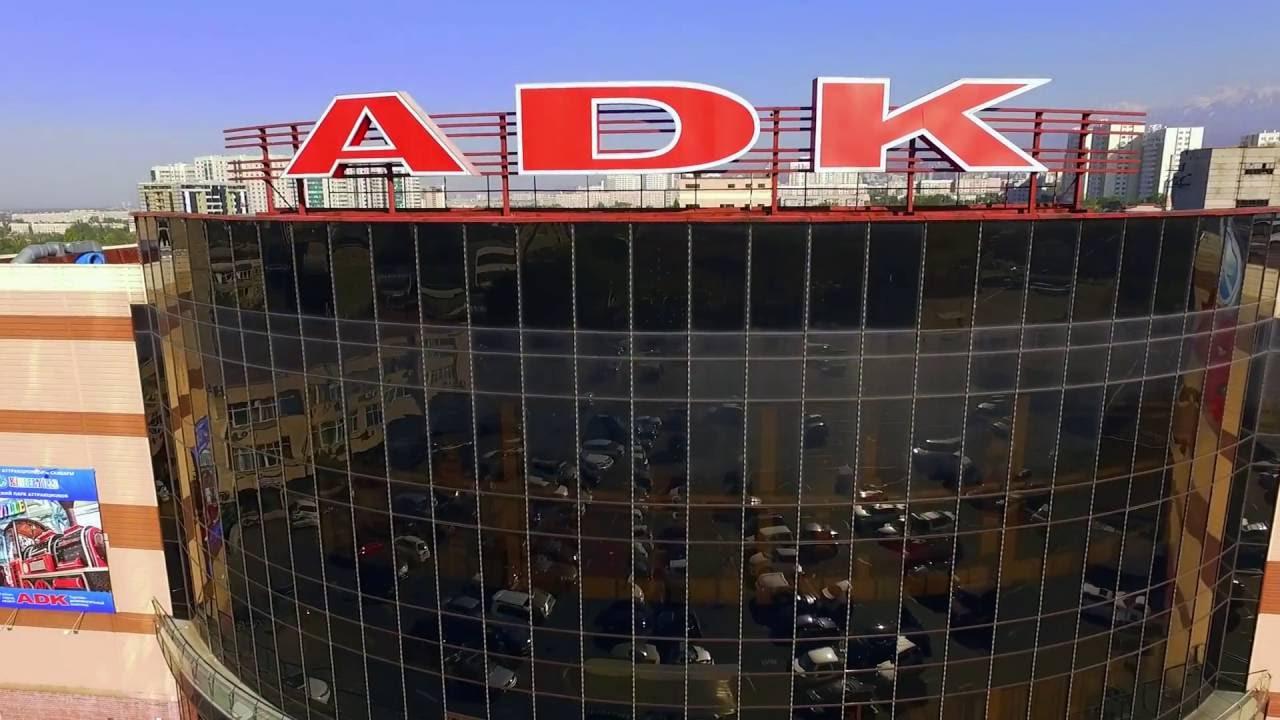 В Алматы тушат пожар в торгово-развлекательном комплексе АДК