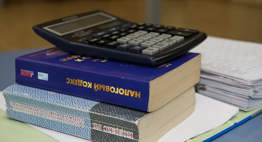 Казахстанцам с низкой зарплатой предоставили налоговые льготы