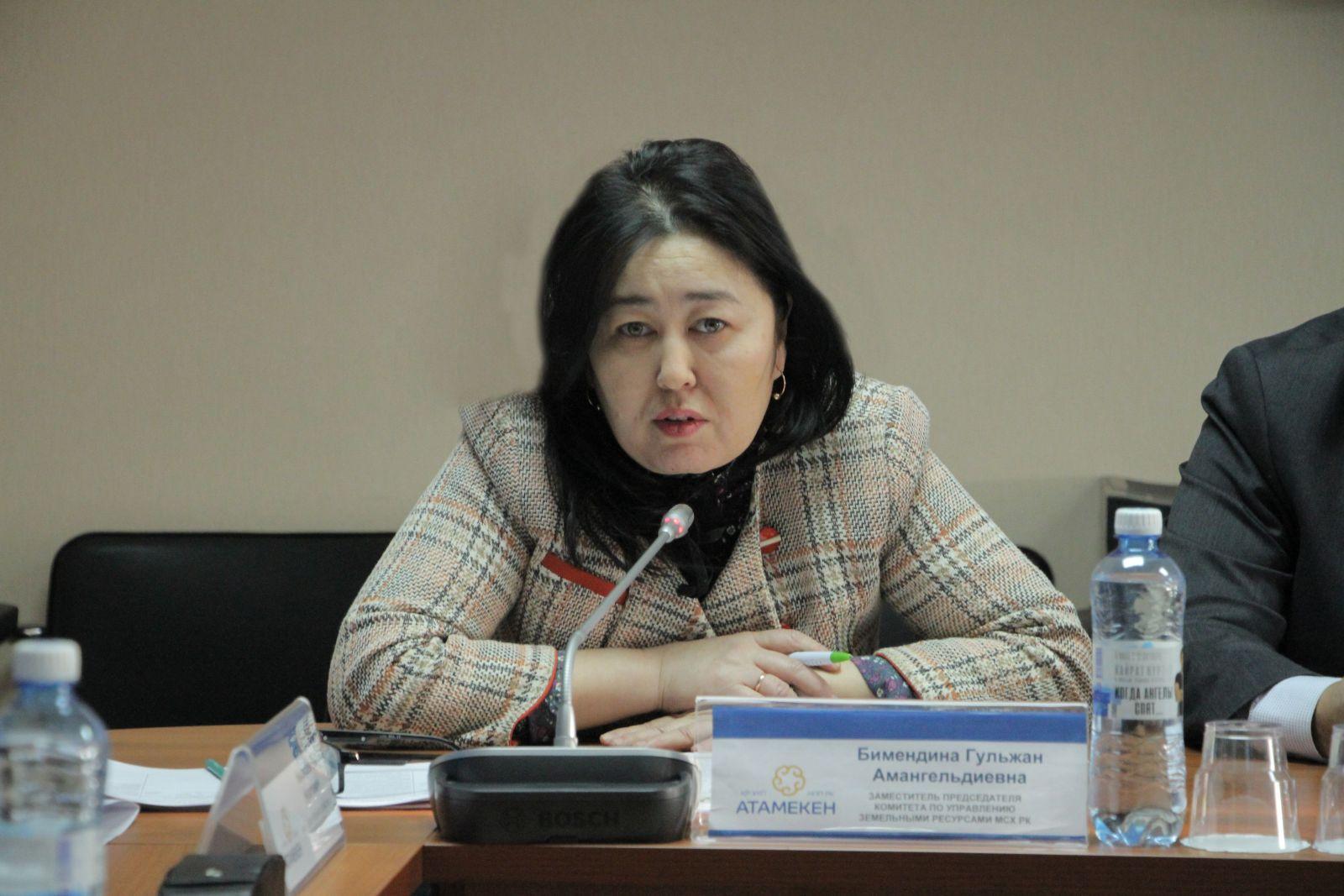 Назначена глава Комитета по управлению земельными ресурсами Минсельхоза