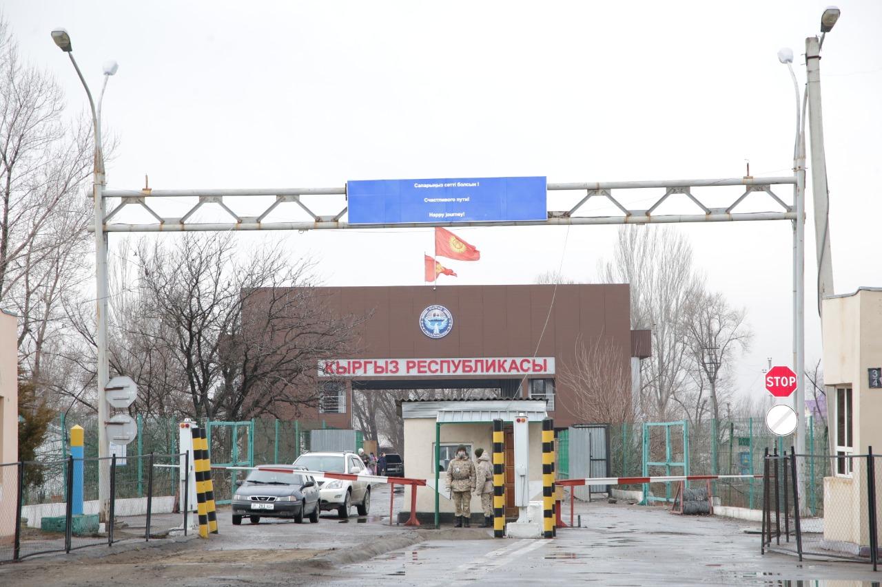 """Члены правительственной комиссии посетили пограничный пункт """"Карасу"""""""
