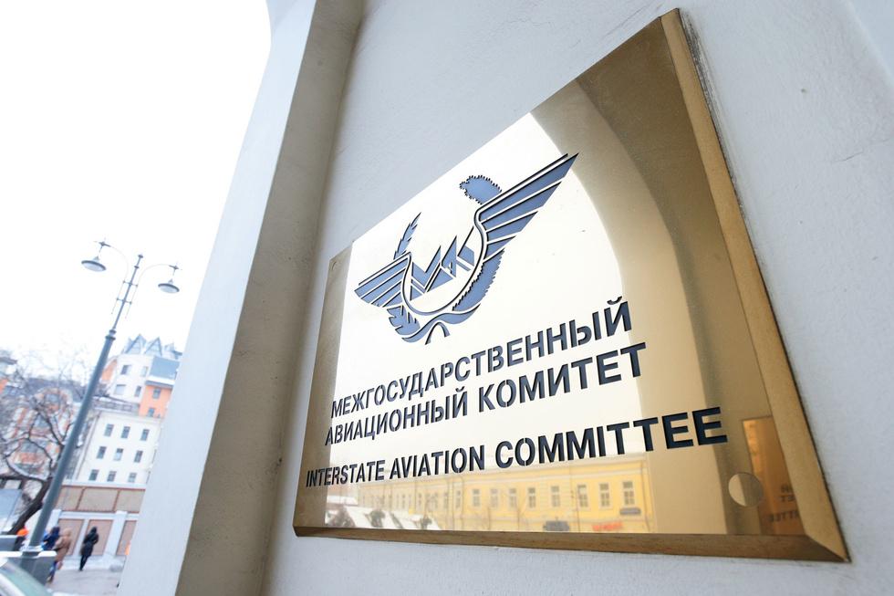 РФ и Казахстан подпишут соглашение о создании органа по расследованию авиапроисшествий