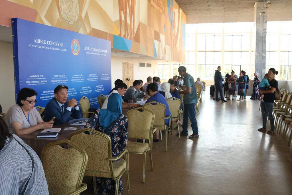 День открытых дверей в акимате Нур-Султана посетили почти 600 жителей столицы
