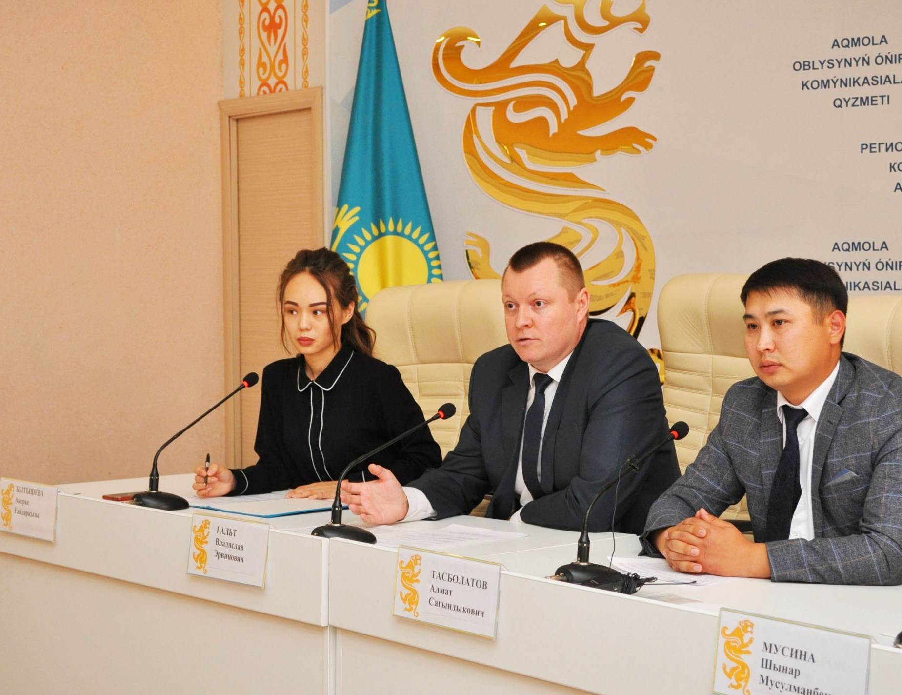 В Акмолинской области в результате осуществленных таможенных процедур выпущено 4500 деклараций на товары