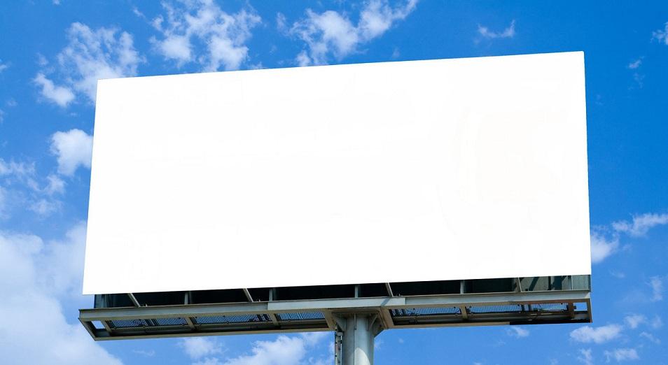НПП «Атамекен» помогает в отстаивании прав костанайских рекламных компаний