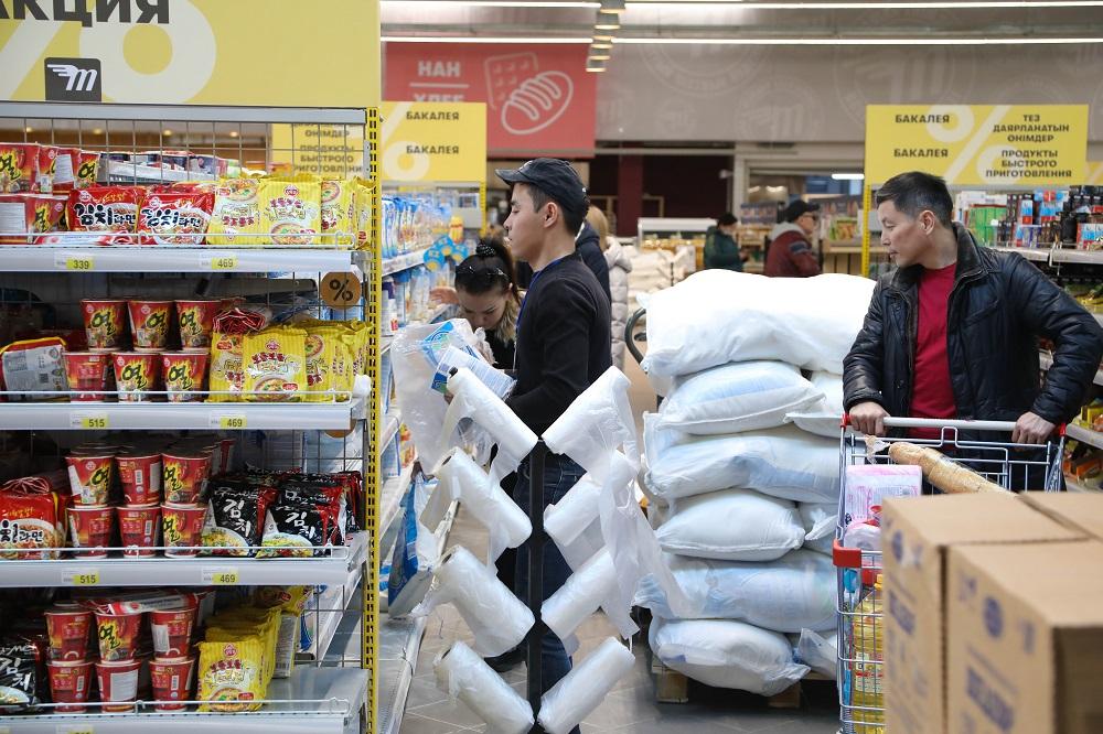 КГД представил перечень товаров для применения ставки НДС 8%