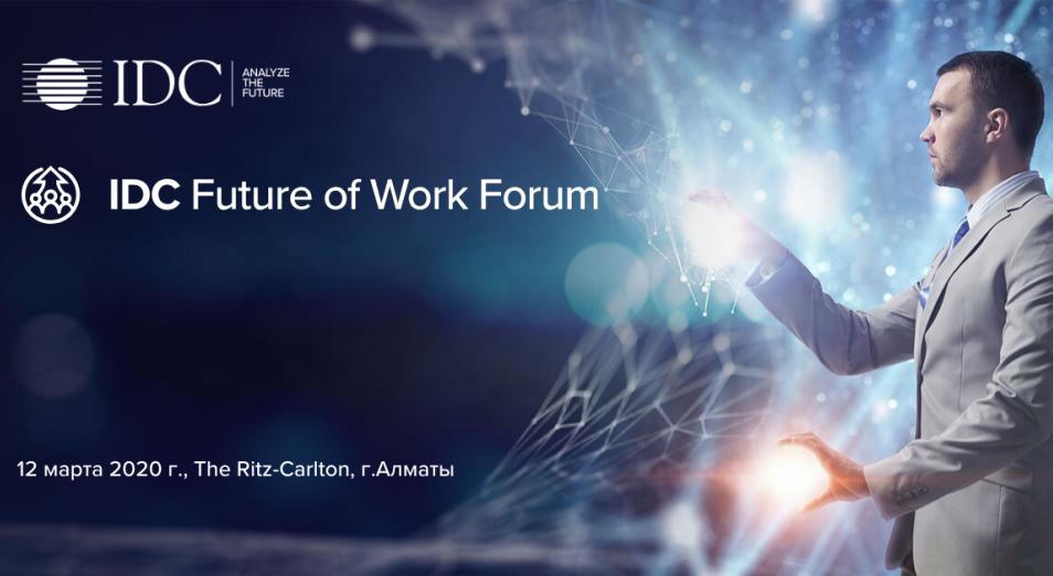 В Алматы состоится IDC Future of Work Forum 2020
