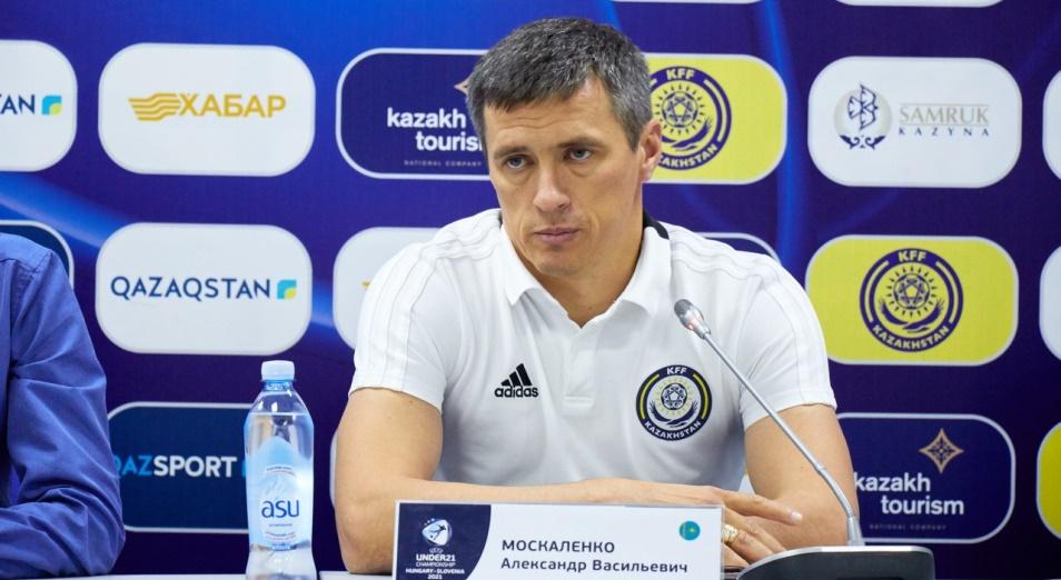 Молодежное Евро-2021: Казахстан сыграет с Македонией за шесть очков