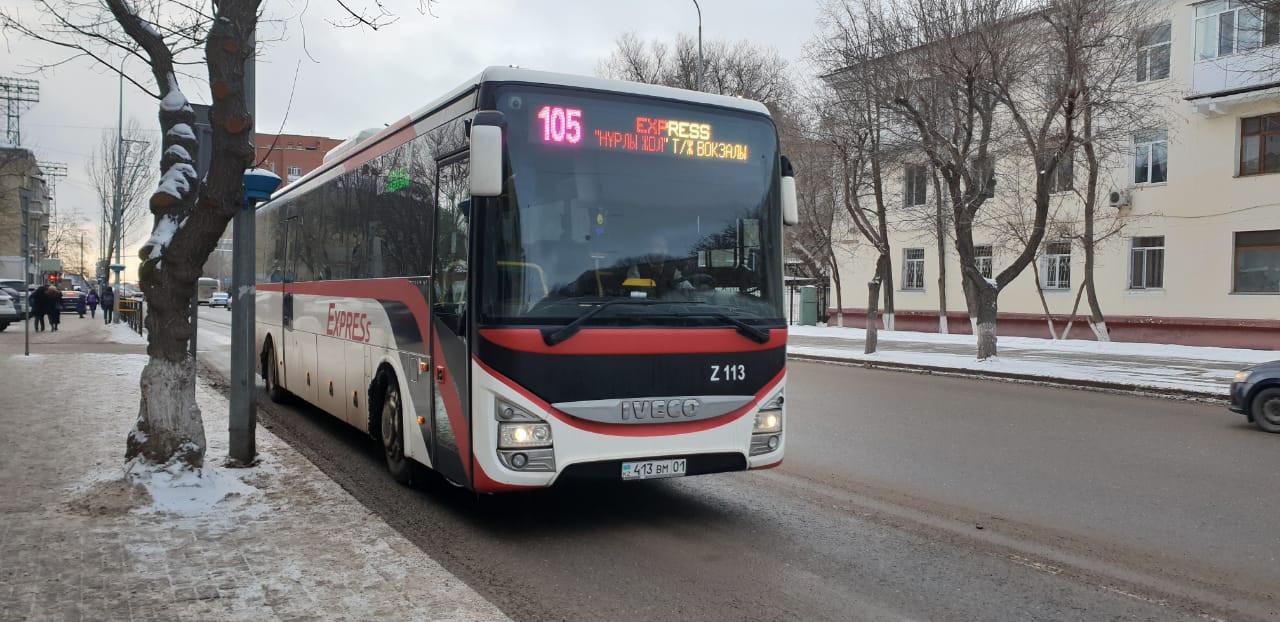 Биыл Астанада магистральді экспрестердің жаңа желісі ашылады