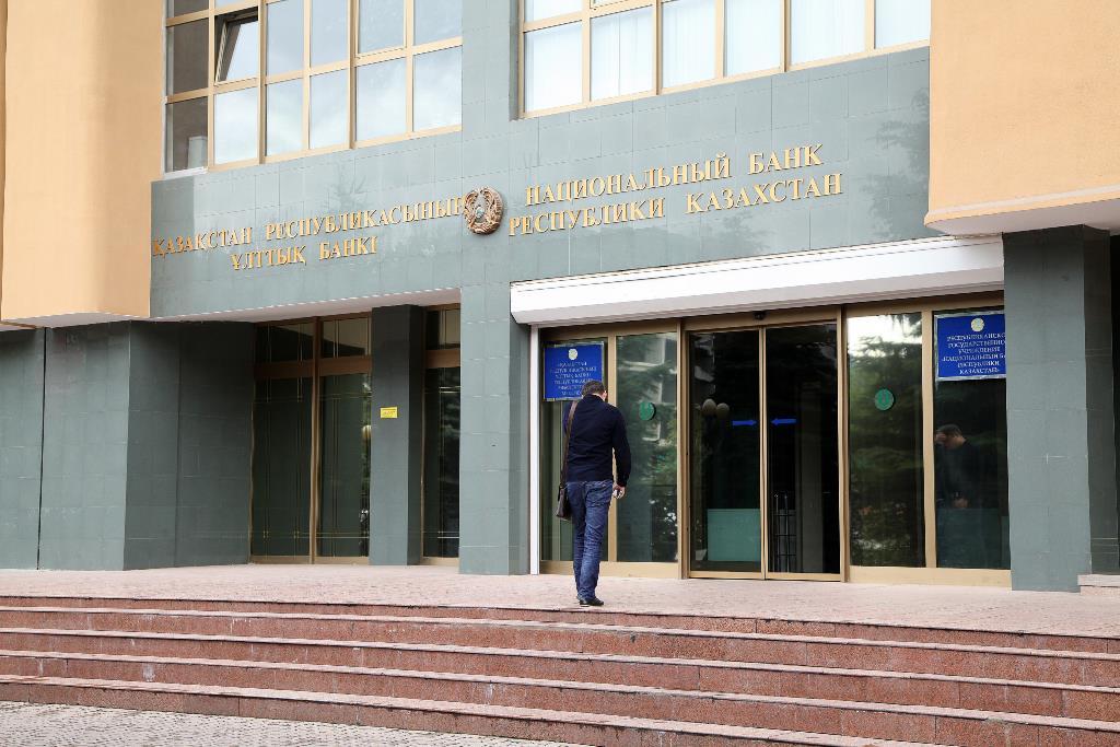 Нацбанк Казахстана планирует открыть представительство в Москве