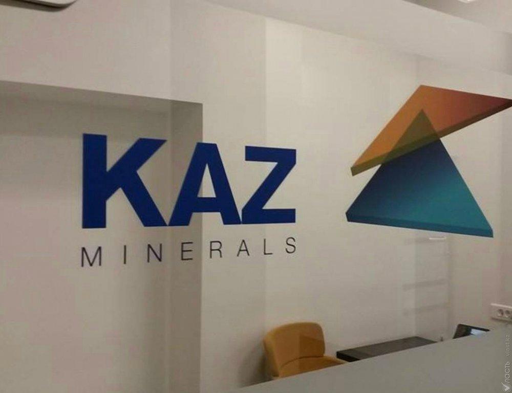 Почему акции Kaz Minerals упали в цене?