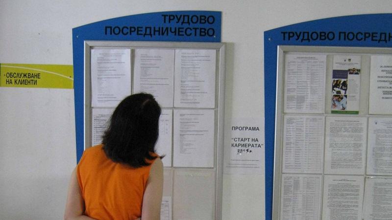Безработица в Казахстане в июле не изменилась и составила 4,8%