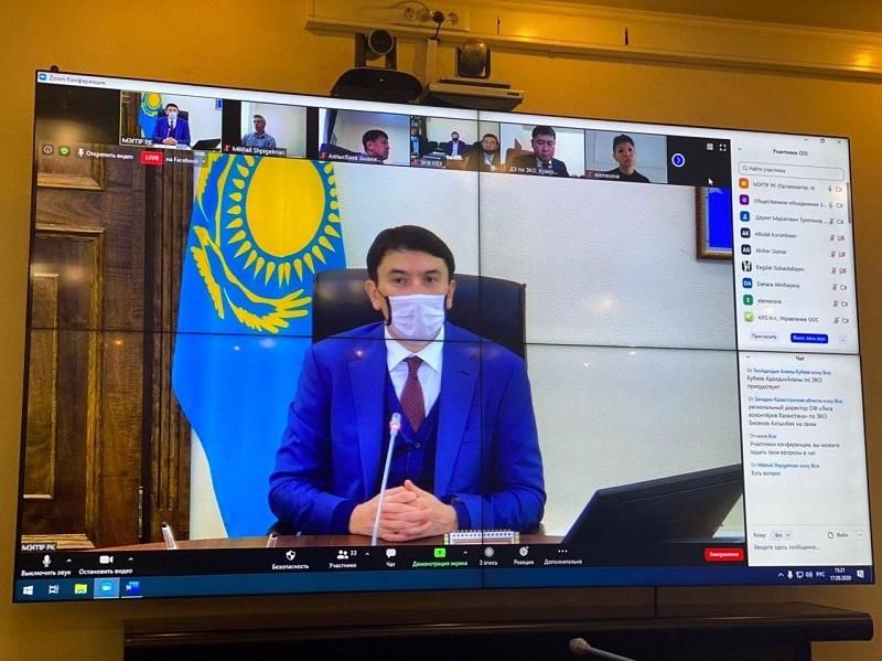 Состояние реки Урал станет главной темой форума приграничного сотрудничества РК и РФ