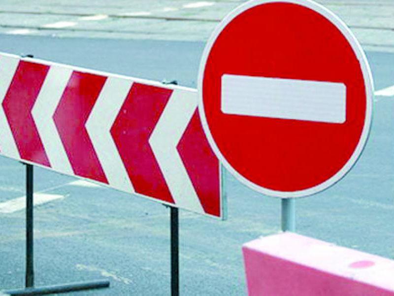 В Нур-Султане перекрыли две улицы до 25 августа