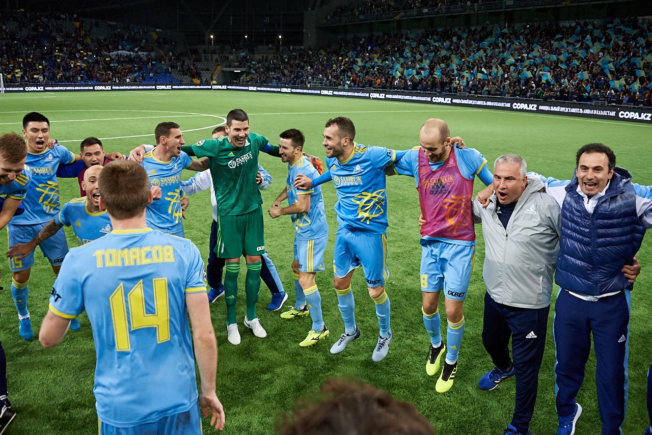 Кто сможет бесплатно посетить футбольный матч Лиги Европы УЕФА в Астане